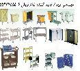 تولید کننده و وارد کننده ترولی 6-55277555 مهداد طب