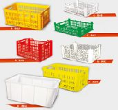 انواع سبد پلاستیکی09121493724
