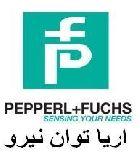 نمايندگي pepperl+fuchs