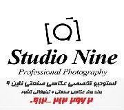 آموزش عکاسی صنعتی و عکاسی تبلیغاتی توسط استودیو ناین (9)
