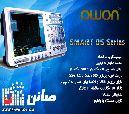 اسیلوسکوپ , اسیلوسکوپ دیجیتال,  اسیلوسکوپ سری DS کمپانی OWON