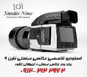 استودیو تخصصی عکاسی صنعتی و عکاسی تبلیغاتی ناین (9)
