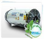 تجهیزات گرمایش هیتر وفن گلخانه09199762163