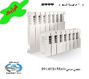 رادیاتورهای 2000 انرژیک فروشگاه شایان کالا