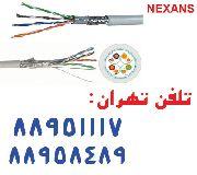فروش کابل نگزنس نماینده نگزنس  NEXANS تلفن تهران 88958489