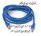 فروش پچ کورد یونیکام پچ کابل یونیکام اورجینال تهران 88951117