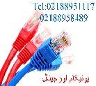 پچ کابل یونیکام اورجینال تهران 88958489