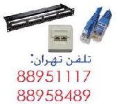 فروش پچ پنل یونیکام UNICOM  تهران 88951117