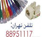 پچ پنل کت فایو یونیکام فروش یونیکام تهران 88951117