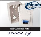 پریز شبکه یونیکام فروش پریز یونیکام تهران 88958489