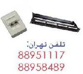 پریز شبکه کت سیکس یونیکام تهران 88951117