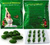 خرید قرص لاغری بوتانیکال اسلیمینگ Botanical Sliming
