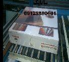 دستگاه وکیوم بسته بندی,دستگاه شیرینگ 09125880601