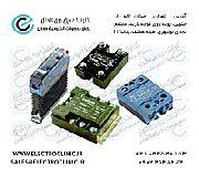 فروش رله - SSR - کنترلر زاویه فاز -کنترلر زاویه آتش - کنترلر زاویه فاز - کنترلر نسبی- سِلدوک فرانسه -CELDUC