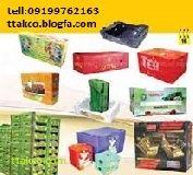 لیست قیمت کرتن پلاست ارومیه 09199762163