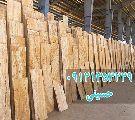تولیدکننده سنگ های تراورتن - مرمریت - مرمر