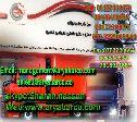 شرکت حمل و نقل داخلی آریا بار خاورمیانه