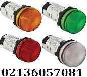 چراغ سيگنال تله مکانيک(اشنايدر)