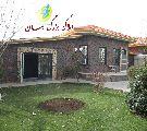 1000 متر باغ ویلا در رزکان شهریار