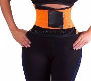 سریع ترین راه بهبود درد کمر و آب کردن شکم با گن دو لایه هات بلت/02186081142