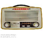 رادیو بلوتوثی مدرن با طرح چوبی و کلاسیک قابلیت پخش تمام فرمت ها/09120132883