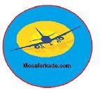 ارزان ترین بلیط هواپیما| چارتر و سیستمی | مسافرکده
