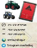 دیاگ ماشین آلات کشاورزی AGCO