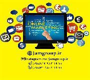 مشاوره بازاریابی آنلاین توسط گروه جَم