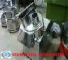 اسلایسر میوه با قدرت موتور 2 اسب  ،  فروشگاه  شایان کالا