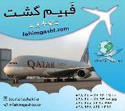 هواپیمایی قطر و انجام پرواز های خارجی