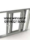 نرم افزار طراحی درب و پنجره ی وین کد 09143215086