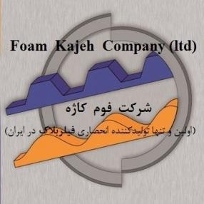 شرکت فوم کاژه - نوار لاستیکی پلی کربنات – filler block