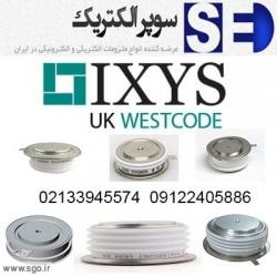 فروش انواع دیود و تریستور مارک westcode