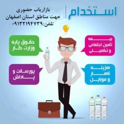 استخدام بازاریاب آماتور و حرفه ای