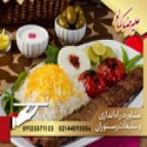 راه اندازی رستوران ایرانی مطابق با سلیقه ی هر ایرانی