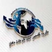 گروه تخصصی ثبت شرکت ونام تجاری ماهان