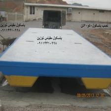 فروش وتعمیرات انواع باسکول درسطح استان گلستان