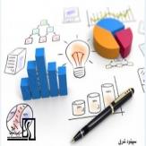 انجام تجزیه و تحلیل تخصصی