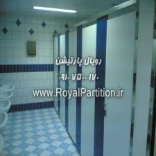 پارتشین ضد آب hpl ، پارتیشن سرویس بهداشتی pvc: