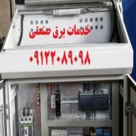 اصلاح و بازسازی تابلو برق بانک خازن