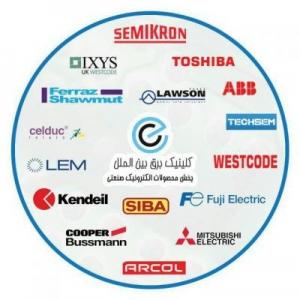 نمایندگی فروش محصولات IGBT  WESTCODE  IXYS  SEMIKRON  INFINION
