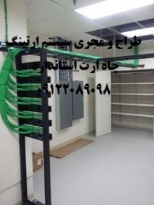 صادر کننده  تاییدیه  های حفاظتی ارتینگ پروژه ها ساختمانی