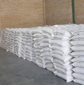 خرید و فروش کود سولوپتاس و کود سولفات پتاسیم در بردسکن