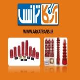 فروش مقره خازنی و نشانگر های ولتاژ – ونیکا و اشنایدر
