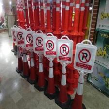 تولید کننده و پخش کننده لوازم ترافیکی