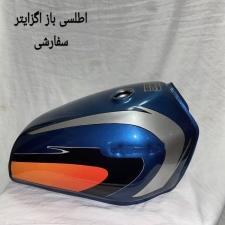 :: تولید انواع باک موتور سیکلت125
