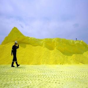 گوگرد کلوخه گازی | Sulfur NIGC | سازمان تامین نهاده ایران