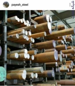 تامین و توزیع کننده انواع فولاد و لوله و آهن آلات صنعتی و ساختمانی