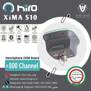 فروش گیرنده مولتی فرکانس هیرو مدل Xima S10در مشهد