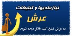 نیترات کلسیم,قیمت نیترات کلسیم,کود پسته در رفسنجان
